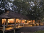 Отель Nxabega Okavango Safari Camp 5*