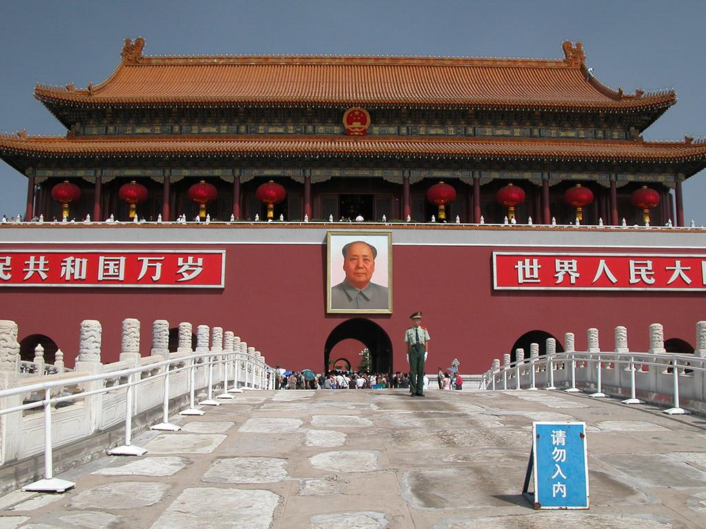 О китае туры в китай отдых в китае