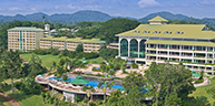 Отель Gamboa Rainforest Resort 4*