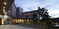 Отель Hyatt Regency Resort & Spa Hakone 5*